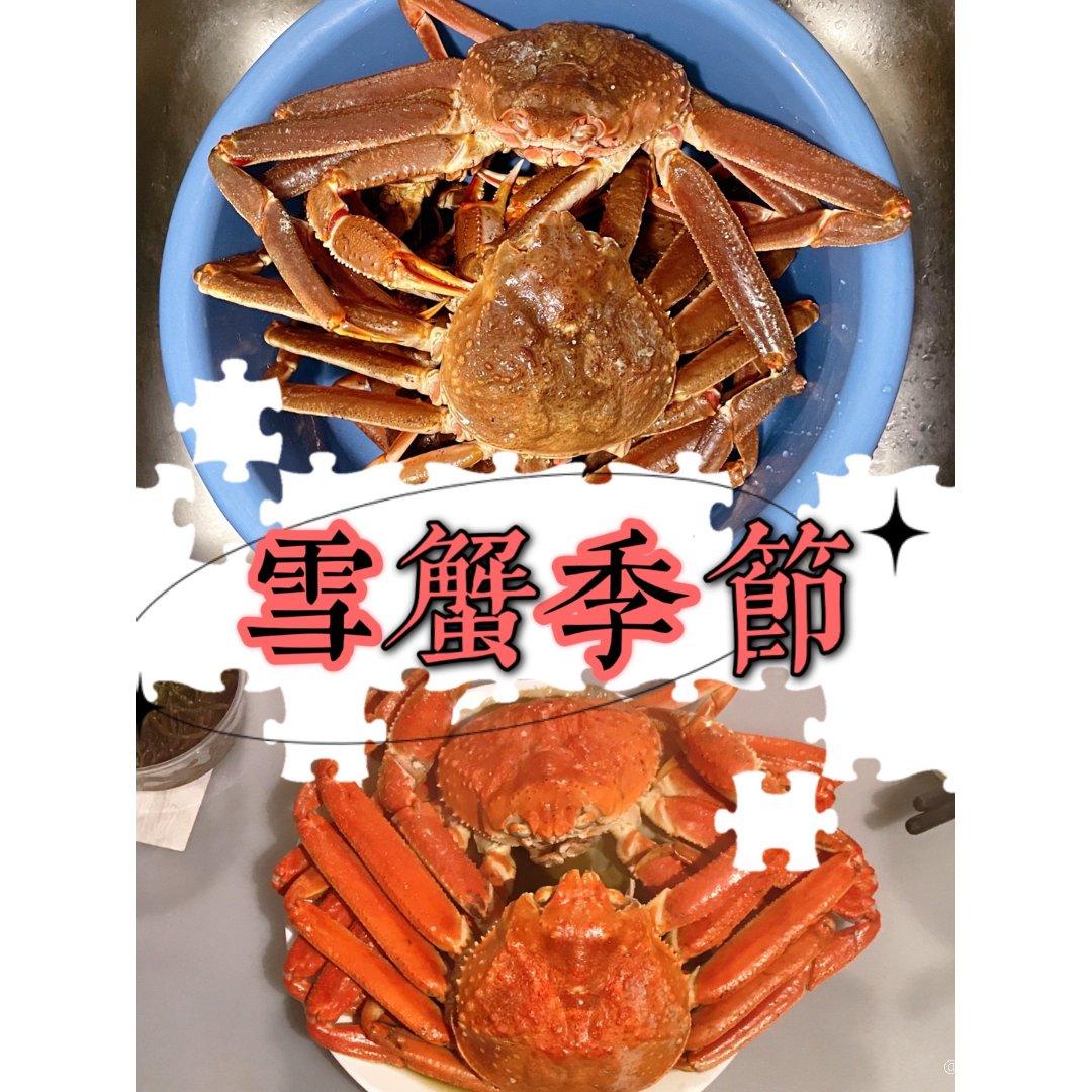 又到了PEI雪蟹季节🥰小心吃上瘾噢...