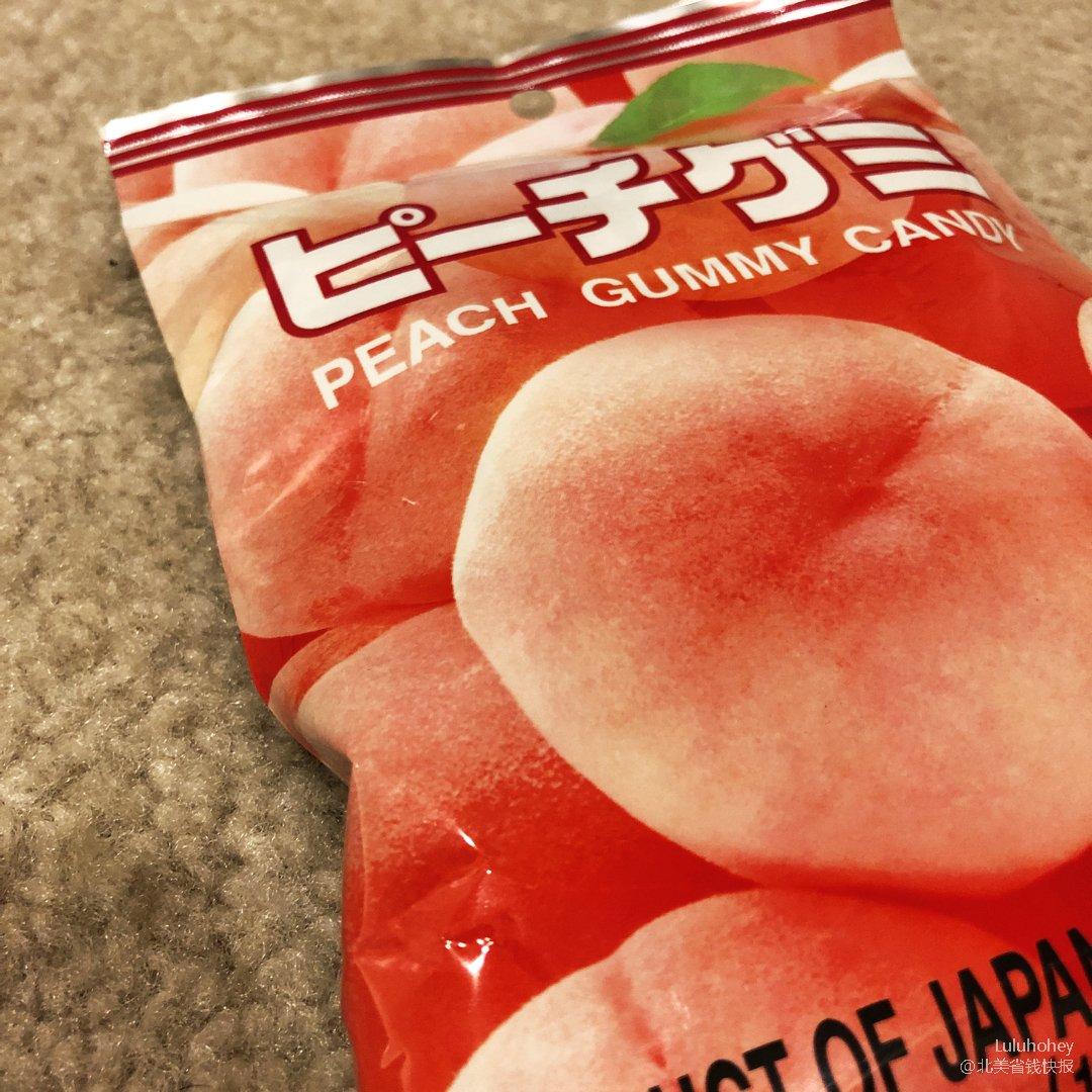 桃子🍑軟糖