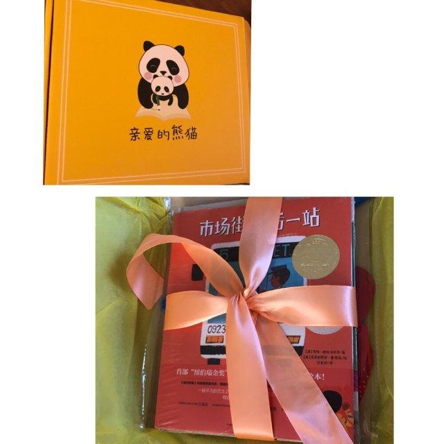 美国也可以买到中文童书啦
