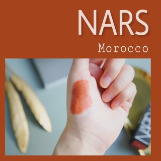 NARS Morocco唇膏试色/丝绒橘调奶茶
