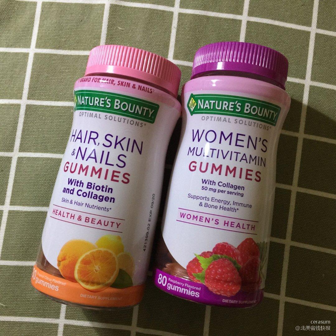 女性维生素软糖