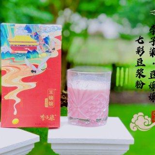 【亚米】李子柒·豆嬢嬢七彩豆浆粉🌈仙女喝...