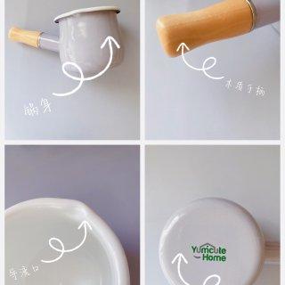 高颜值迷你小奶锅|小小的锅体大大的作用...