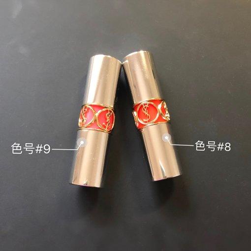 试色 YSL银管夹心唇膏 8号9号