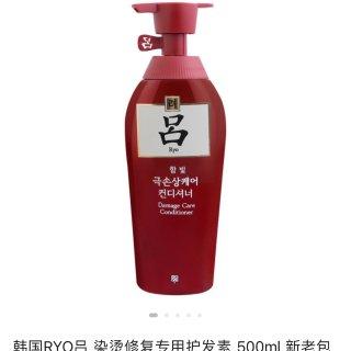 微众测 | 烫染受损发质修护洗发露、护发素——韩国吕牌洗发水