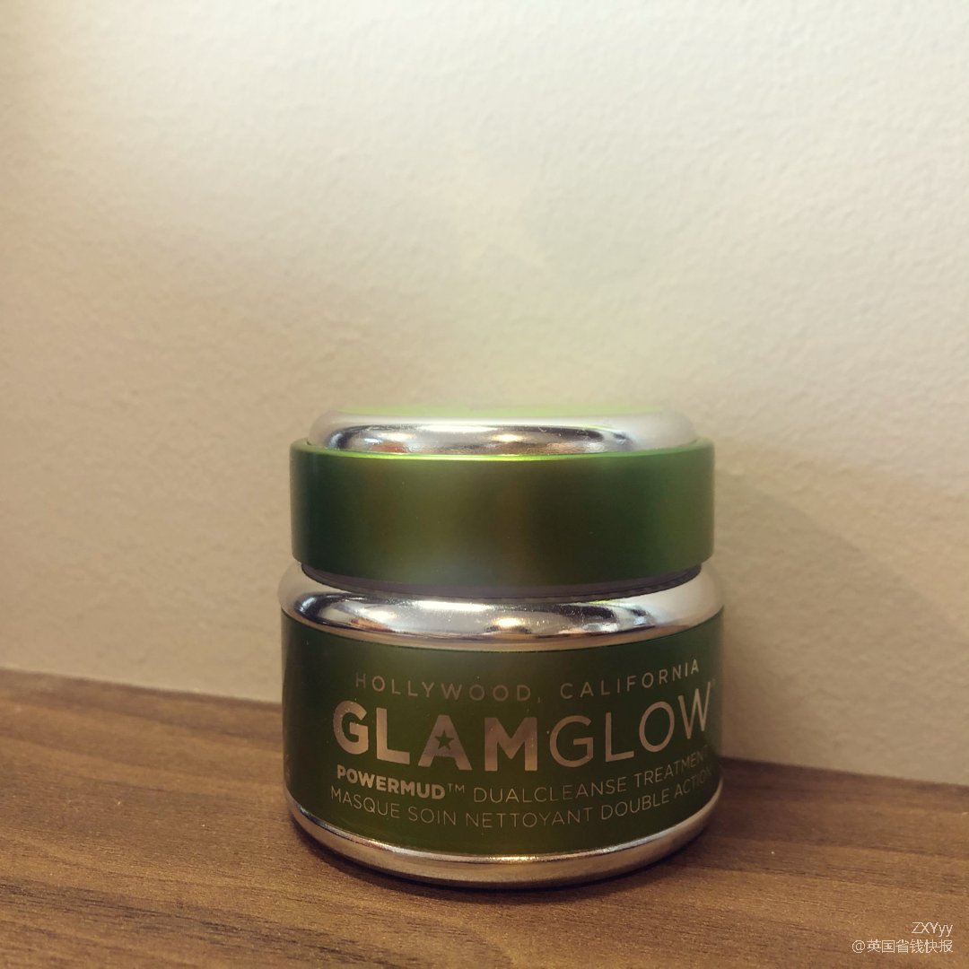 🤩Glamglow绿罐清洁面膜...