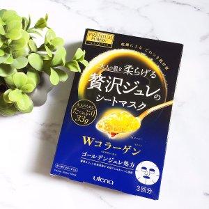 €19.86 每一片均含33g美肤精华Utena Puresa佑天兰 胶原蛋白黄金果冻面膜 1盒3片