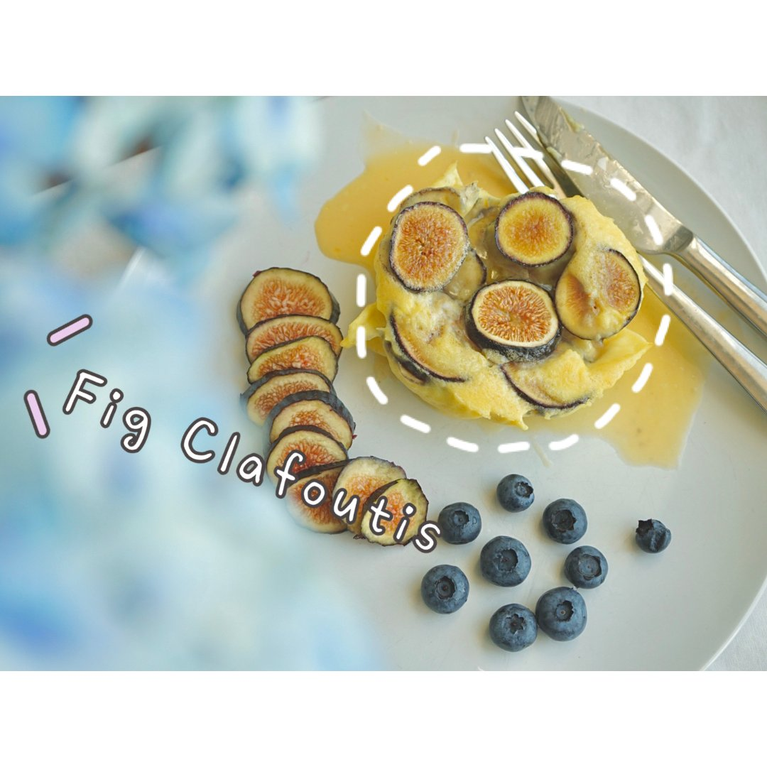 吃剩的无花果就做成甜品吧!