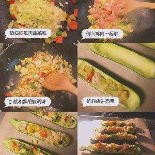 【周三美食】好看的一人食|杂蔬鸡肉西葫芦...