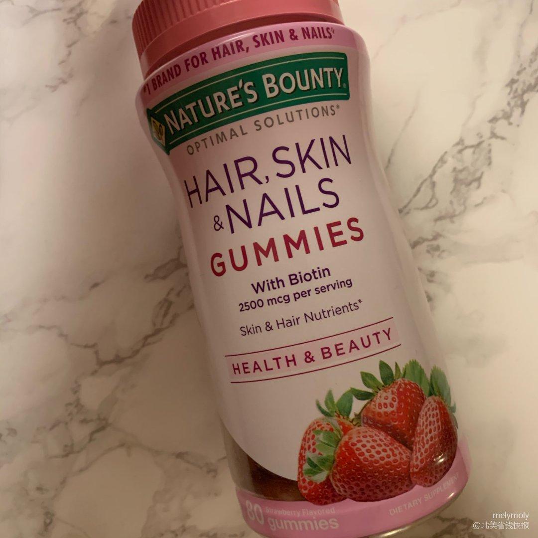 Natural Bounty's 軟糖