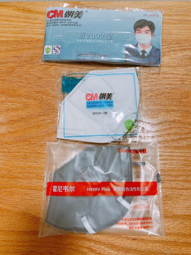晒晒从国内寄送过来的kn95合集