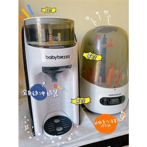 买它!买它!买它!全自动智能恒温冲奶器