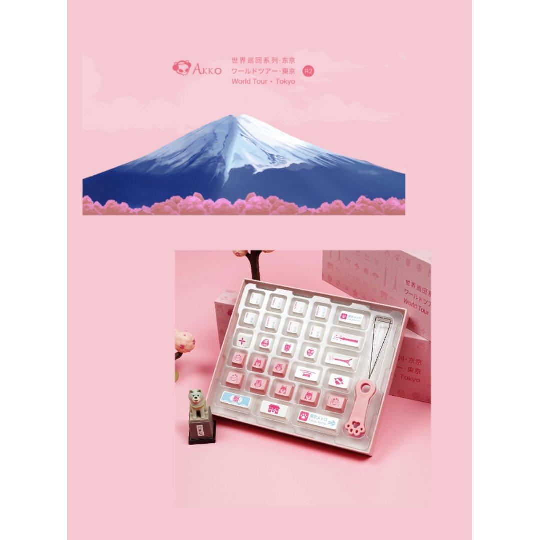 梦回富士山🗻属于春天的限定樱花粉🌸