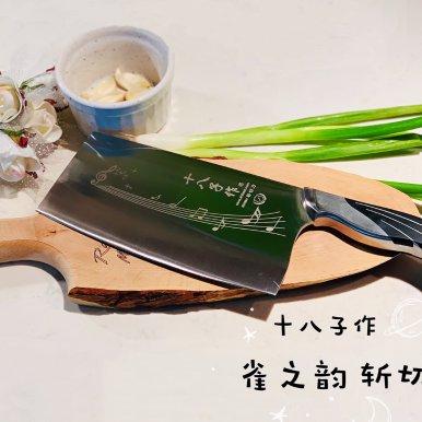 阳江十八子国民菜刀