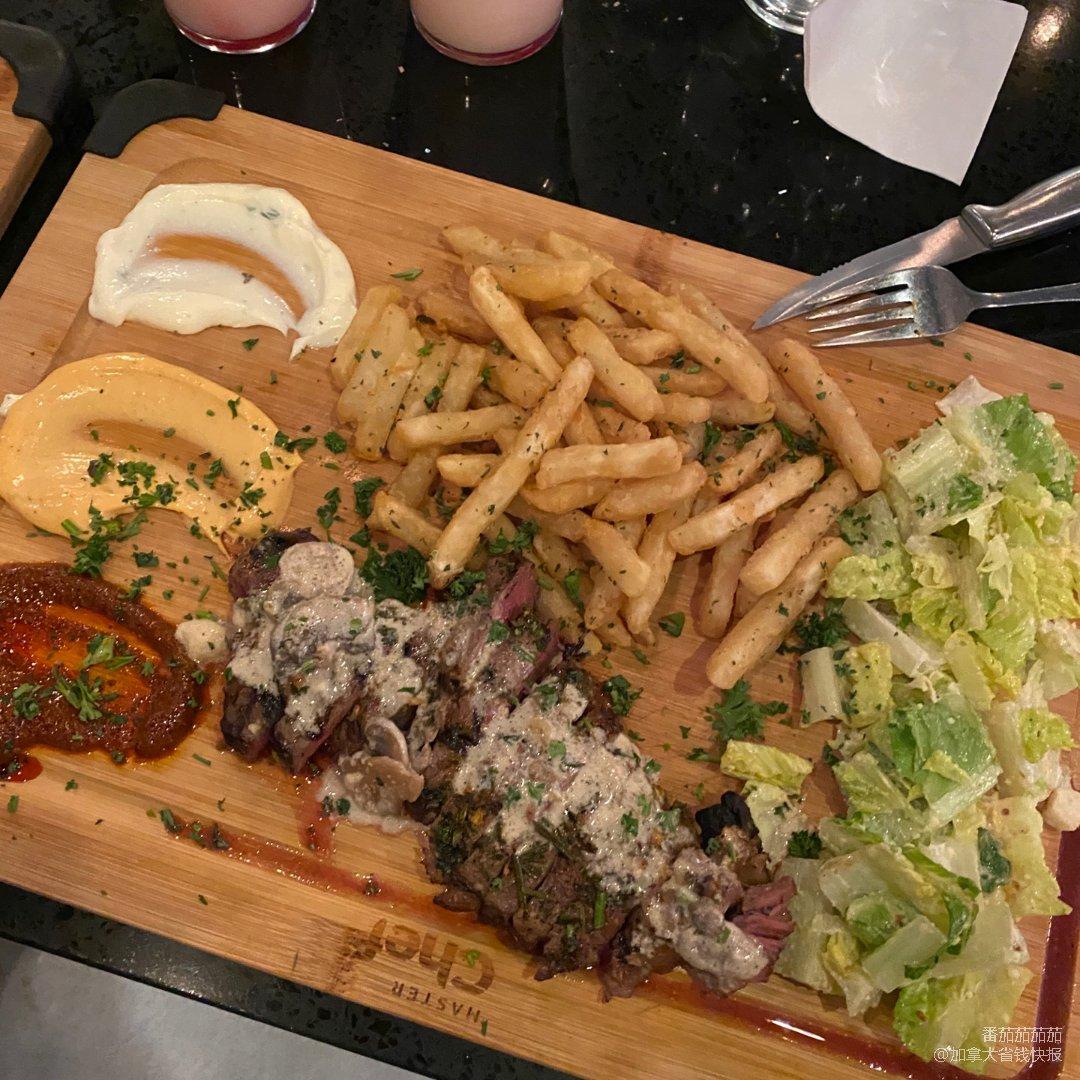 打卡巴基斯坦🇵🇰牛排餐厅
