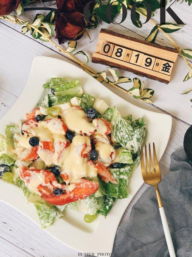 龙虾🦞沙拉,满足你夏日的味蕾