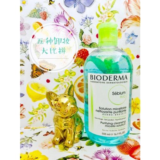 【微众测】Bioderma蓝水|空瓶10➕后的优缺点分析