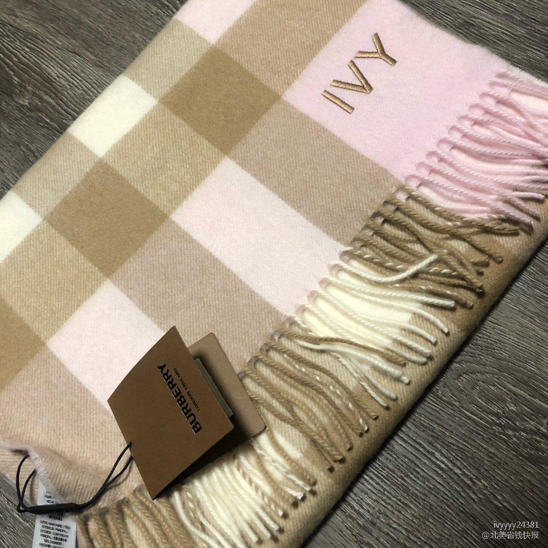 巴宝莉定制-名字刺绣羊绒经典款围巾
