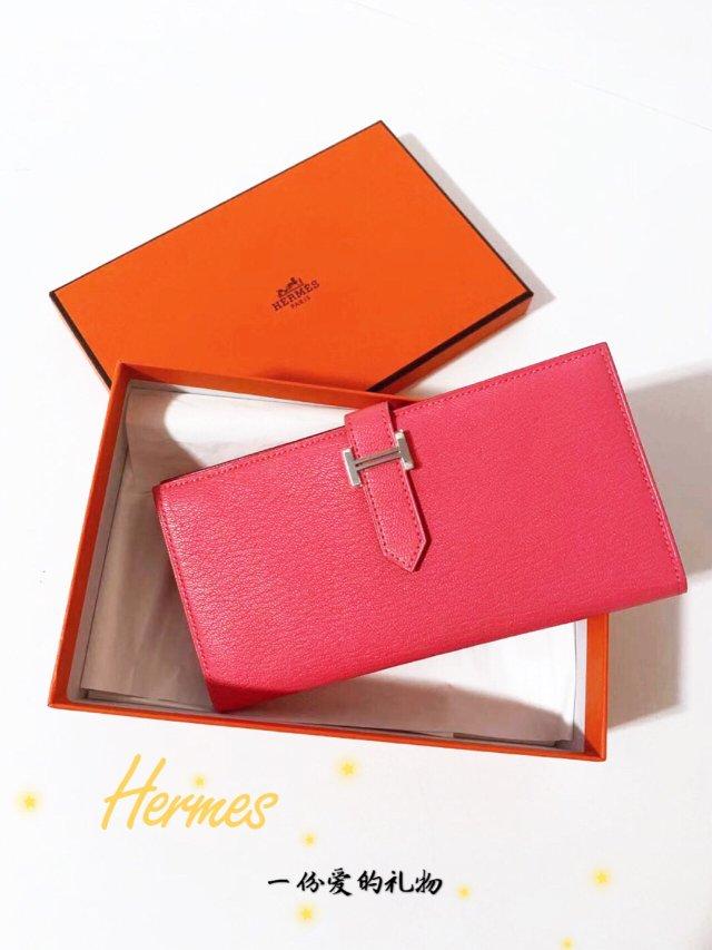 来自爱的礼物【Hermes·Bearn】