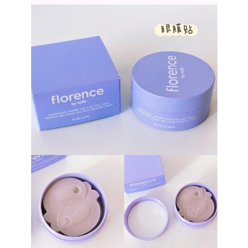 Florence by Mills | 带你盘点新晋化妆品牌