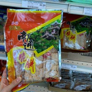 快看我发现了什么❤️家乡的味道😭西亭脆饼...