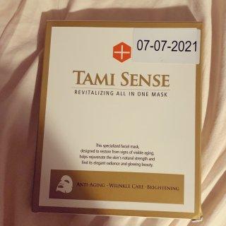 Tami Sense 干细胞天丝面膜测评