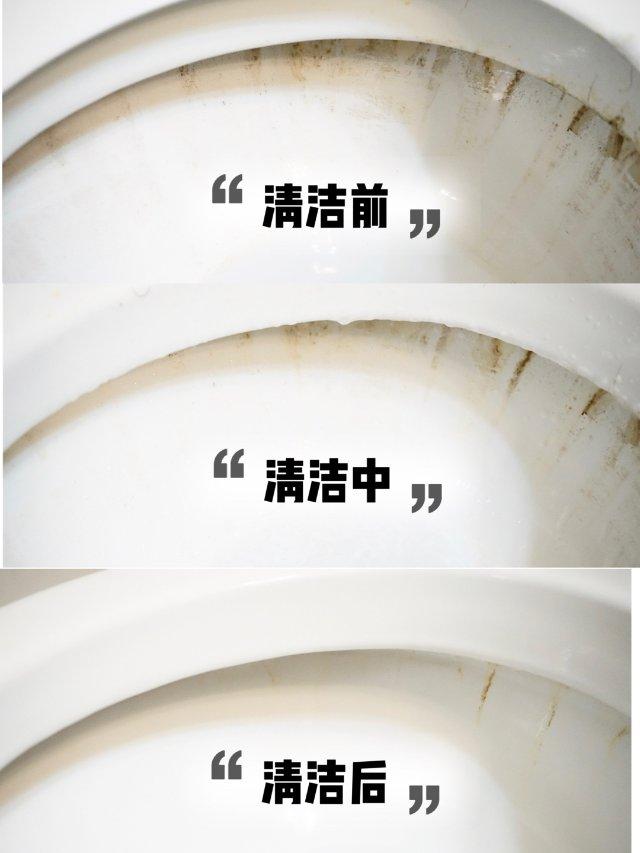 不刷马桶的懒人清洁方法—cloro...