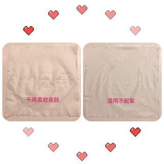 微众测 | winner棉柔巾,方便又安心