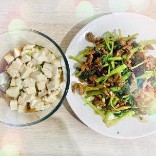 凉拌豆腐,芹菜炒牛柳