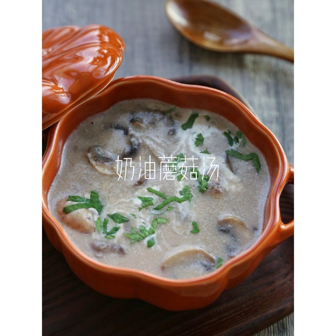 宅家做大厨,奶油蘑菇汤