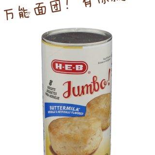 还有什么是biscuit dough 做...