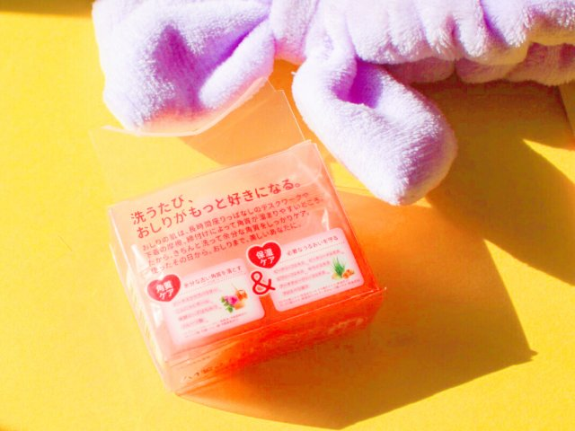 【日本好物】Pelican蜜桃美臀皂