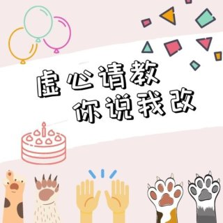 女王节快乐&生日快乐🎂双节同庆 金币限时...