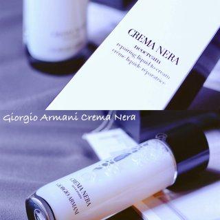 Neocream|来自阿玛尼的护肤黑科技|新款液体面霜测评