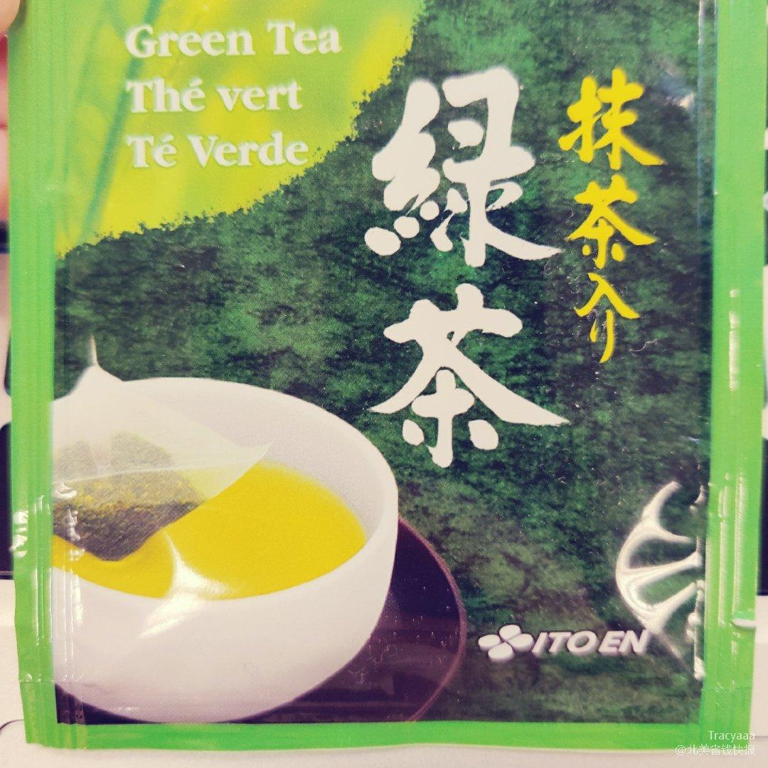 下午茶喝什么