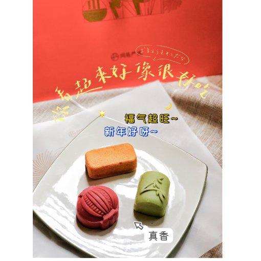 微众测 | 网易严选新年礼盒也太好吃了吧!
