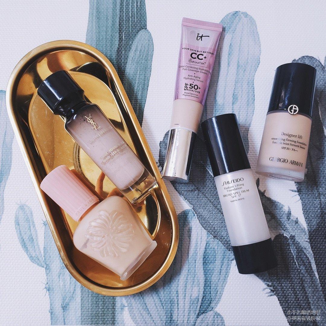 YSL Beauty 圣罗兰美妆,it COSMETICS,Giorgio Armani 乔治·阿玛尼,Shiseido 资生堂,Paul & Joe