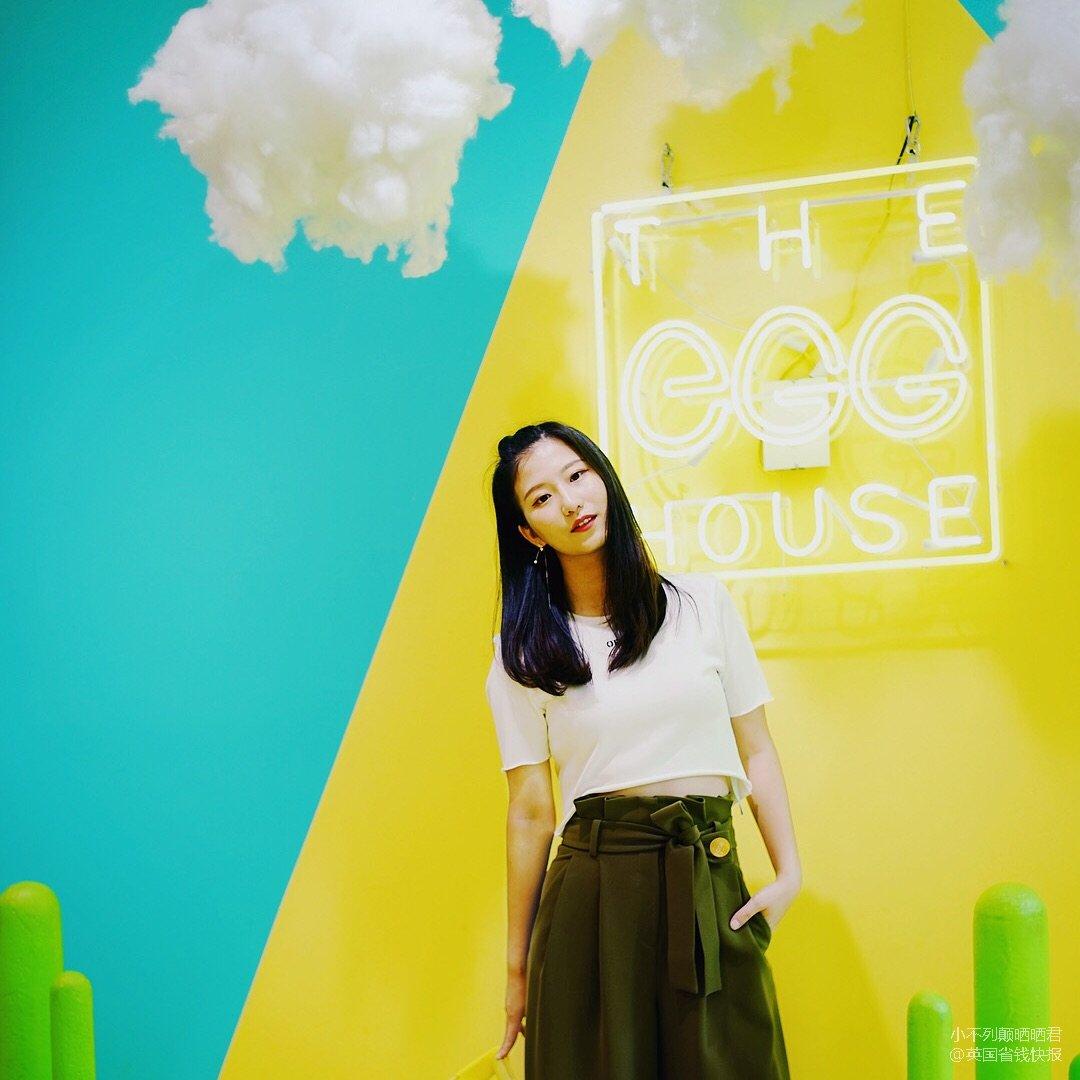 地点the egg house<b...