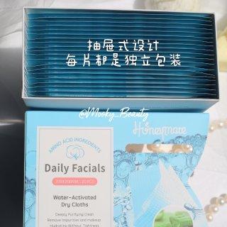 Honeymate美则💕洗脸巾测评...