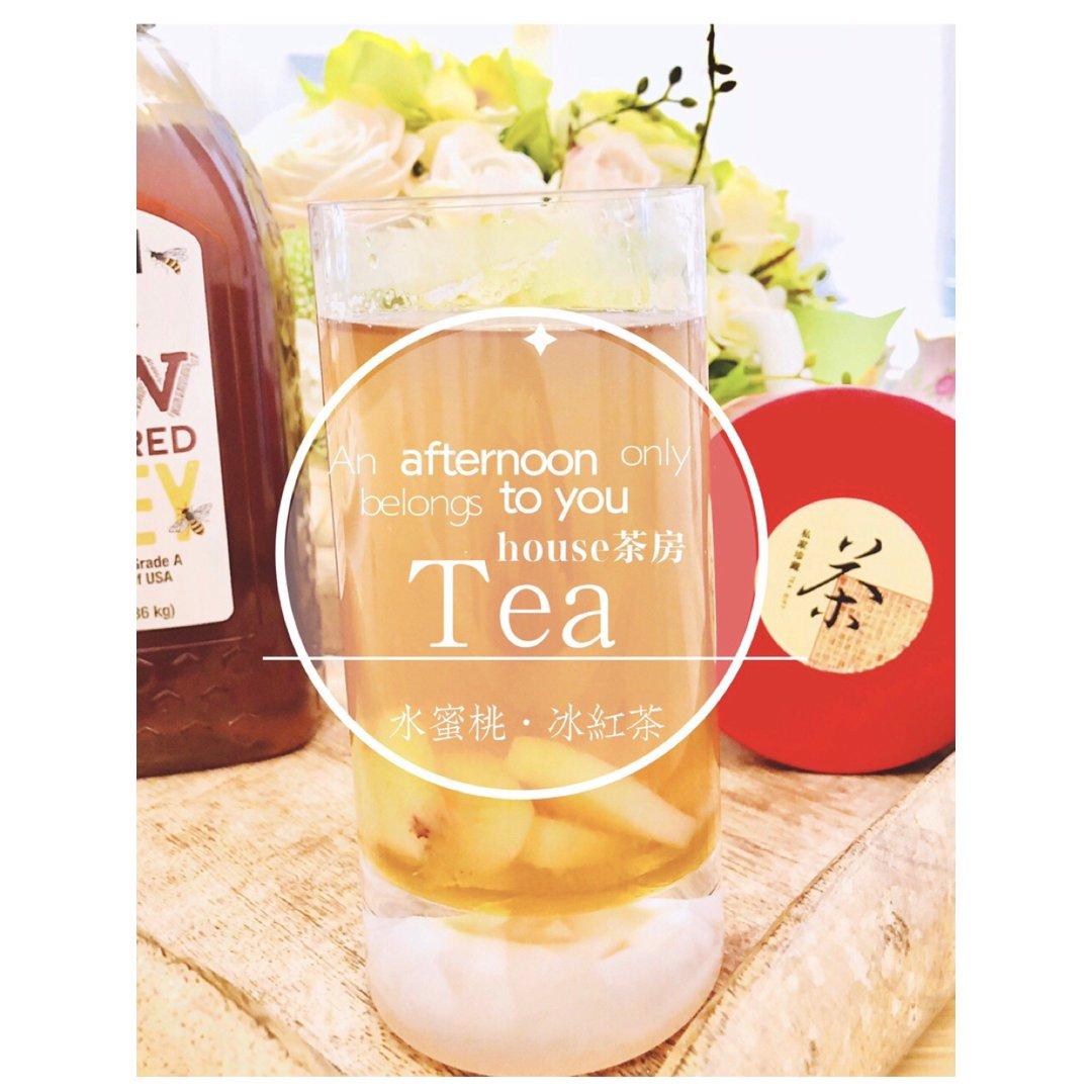自制:原汁原味的水蜜桃🍑果茶好喝又健康!
