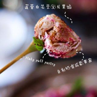 💗剩余月饼馅重生/低卡杏仁粉酥粒甜甜圈💗...