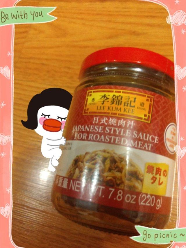 中秋家宴的救命稻草😜李錦記日式燒肉汁