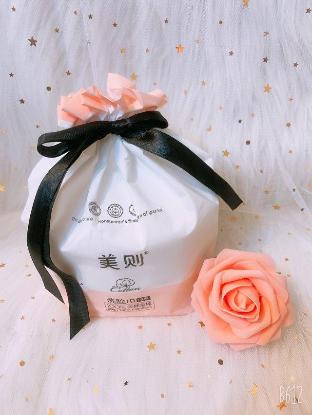 粉色之美则洗脸巾