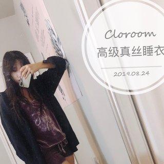 【微众测】睡衣也时尚👉🏻Cloroom高级真丝睡衣测评