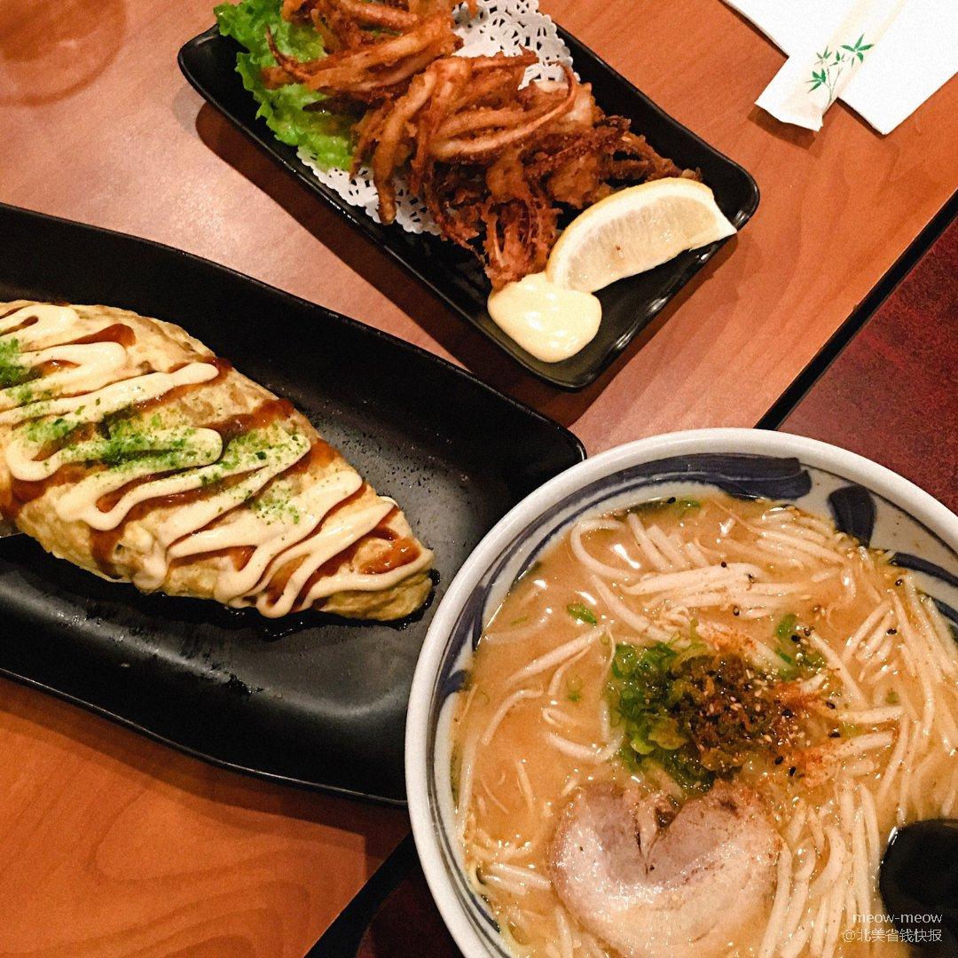 黑五狂欢倒计时2️⃣1️⃣ 日本🇯🇵美食