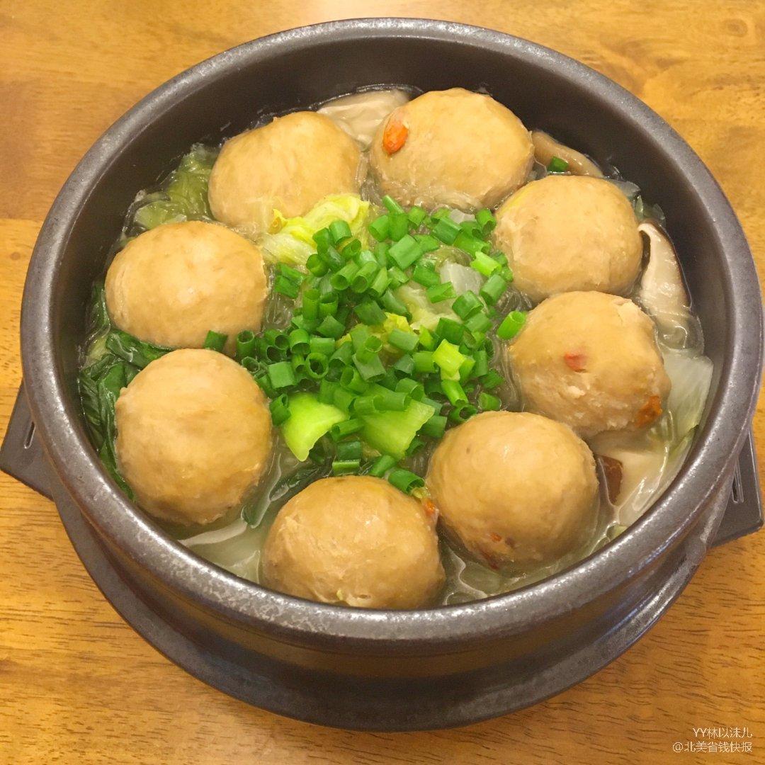快手菜分享4 - 肉丸白菜粉丝汤