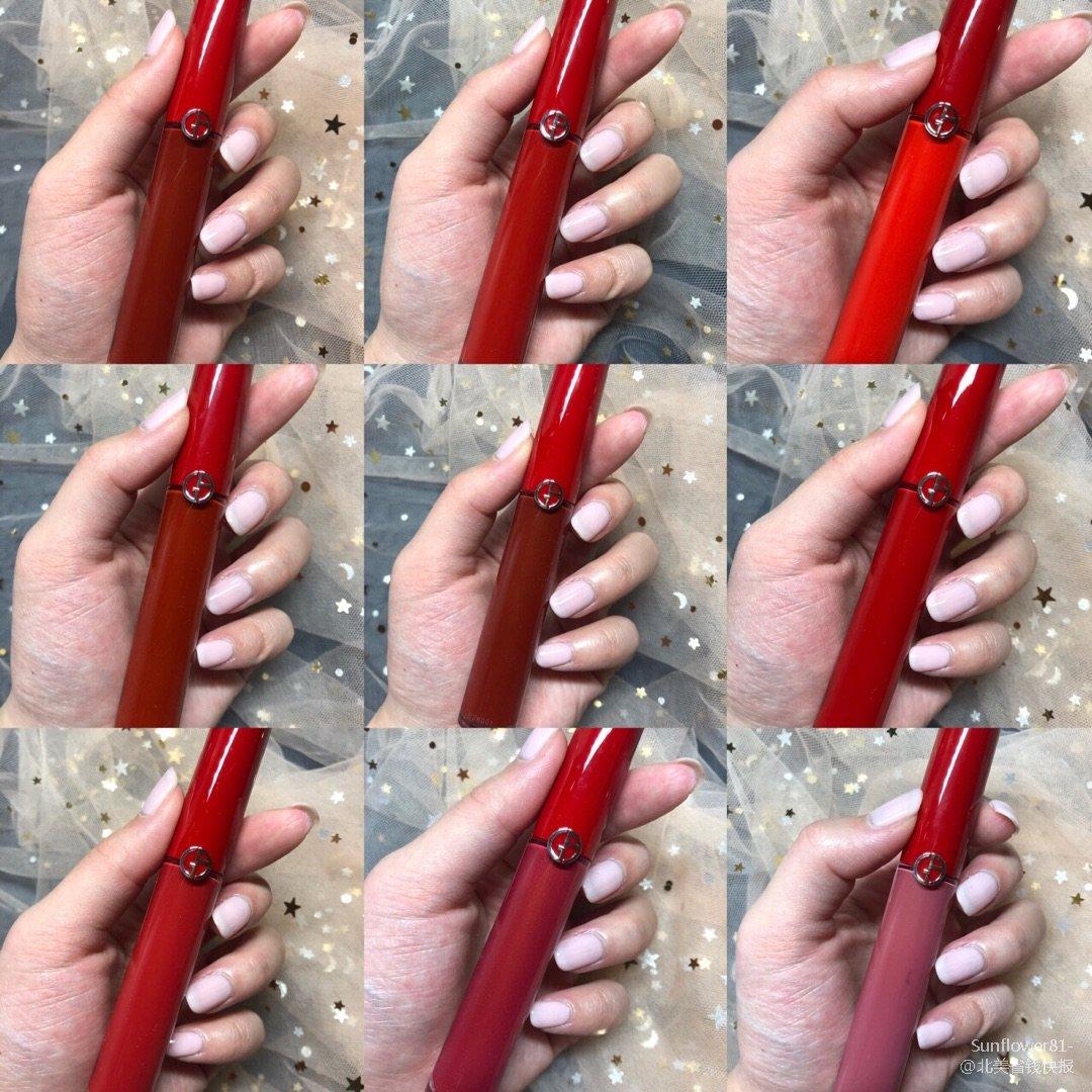 九支阿玛尼红管丝绒唇釉试色!