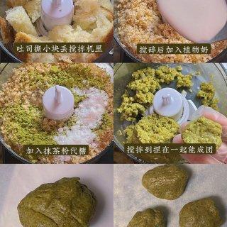 是日料理 15分钟速成低卡吐司月饼🥮零失...