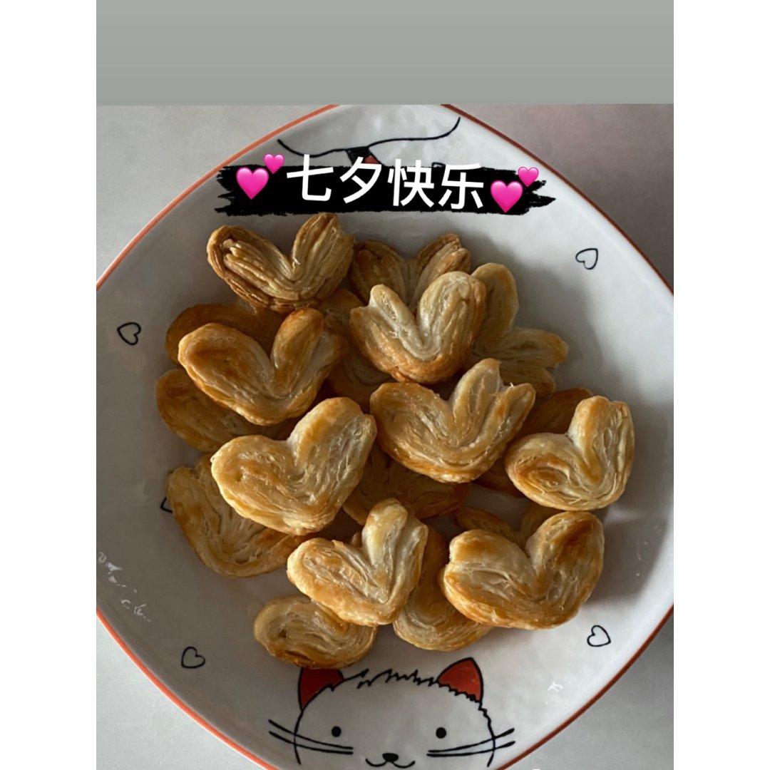七夕❣️蝴蝶酥(偷懶版)