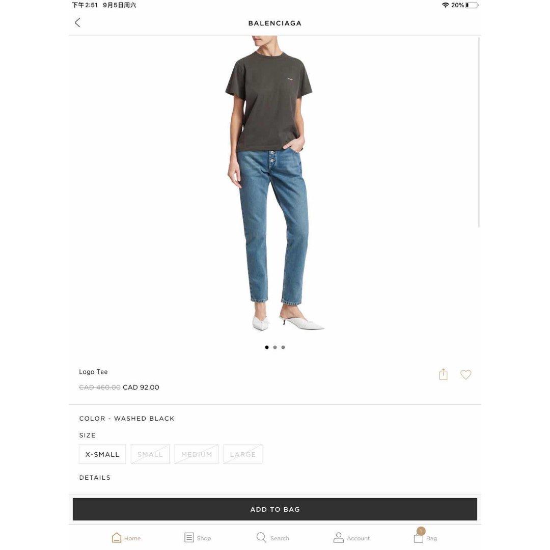 $92的巴黎世家T恤⚡️$194巴...